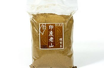 Indo Lao Shan Sandalwood Incense Powder